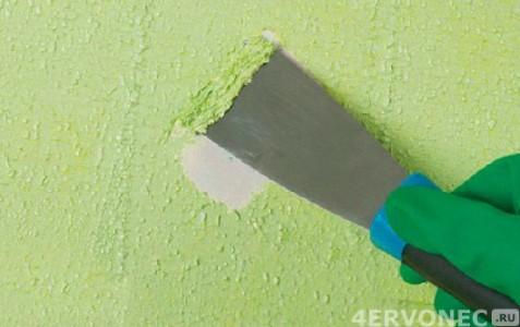 Удаление водоэмульсионной краски»)