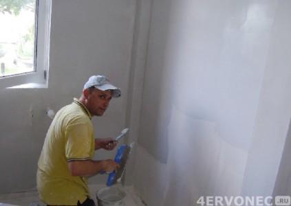 Выравнивание и грунтование стен