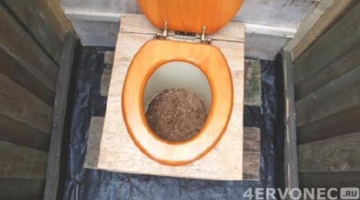 Емкость с стульчаком для туалета