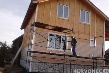 Пожаростойкие материалы для отделки деревянных домов