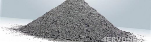 Внешний вид цемента – серое сухое вещество
