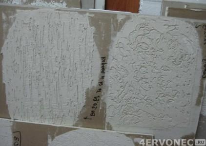 Варианты рисунков на поверхности штукатурки «Короед»