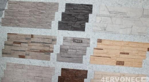 Пластины искусственного камня