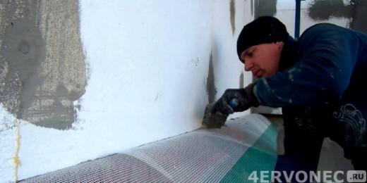 Приклеивание армирующей сетки на фасад