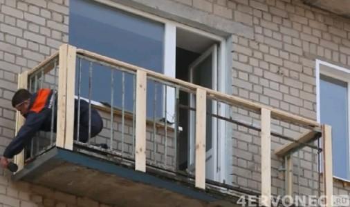 Обустройство каркаса на балконе