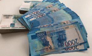 Как оформить 20000 рублей из материнского капитала
