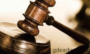Возврат государственной пошлины при отмене судебного приказа